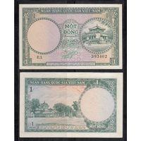Вьетнам, 1 донг 1956 год.
