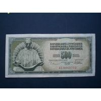 500 динар 1978 г.