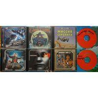Домашняя коллекция DVD-дисков ЛОТ-16