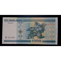 1000 рублей 2000 год серия НБ