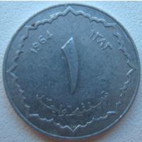 Алжир 1 сантим 1964 г. (a)