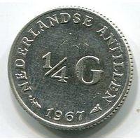 НИДЕРЛАНДСКИЕ АНТИЛЫ - 1/4 ГУЛЬДЕНА 1967 ЗВЕЗДА