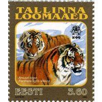 Эстония 1998 г. Фауна. Таллинский зоопарк.
