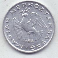 Венгрия, 10 филлеров 1984 года.