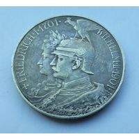 5 марок 1901 г в патине!