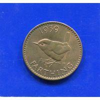 Великобритания 1 фартинг, 1/4 пенни 1939. Лот 1