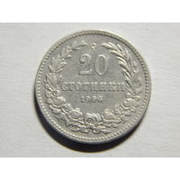 Болгария 20 стотинок 1906г