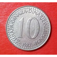 19-05 Югославия, 10 динар 1987 г.