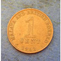 Малайя и Британское Борнео колония 1 цент 1962