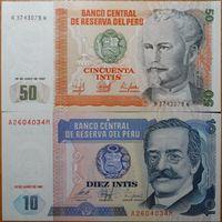 Перу. 10+50 инти 1987 год