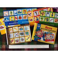 Игра Лото ассоциации Детям от 3-х лет