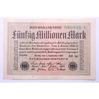 Германия, 50 миллионов марок 1923 год.