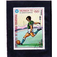 Экваториальная Гвинея. Ми-110. Футбол. Олимпийские игры. Мюнхен. 1972.