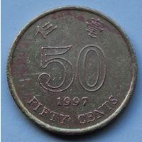 Гонконг, 50 центов 1997 г.