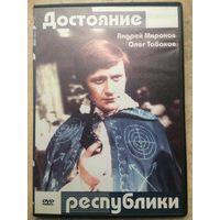 DVD ДОСТОЯНИЕ РЕСПУБЛИКИ (ЛИЦЕНЗИЯ)