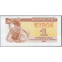 Украина. 1 карбованец образца 1991 года, P81a. UNC.