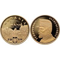 Румыния 50 бани 2019 Фердинанд I Король Румынии UNC