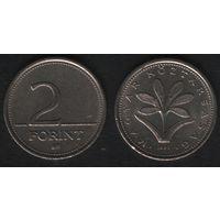 Венгрия km693 2 форинта 1995 год (h06)