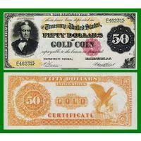 [КОПИЯ] США 50 долларов 1882 г. Золотой сертификат