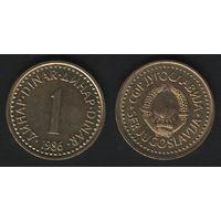 Югославия _km86 1 динар 1986 год (h02)