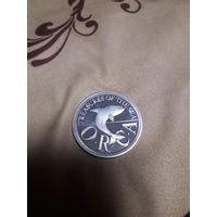 СИЛЕНД 1/2 $ 1994 года