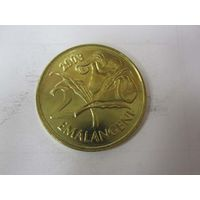 2 Emalangeni 2003 (Свазиленд)