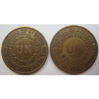Перу 1 соль 1962, 1964 гг. Цена за 1 шт. (u)