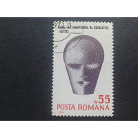 Румыния 1970 эмблема