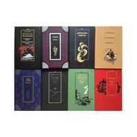 Классическая литература Востока (комплект 8 книг)