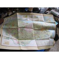 Карта Минеральные ресурсы СССР 1:800 000, 1967 г.