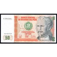Перу / PERU_26.06.1987_50 Intis_P#131.b_UNC