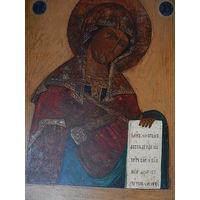 Икона Божией Матери из Деисусного Чина.19 Век.Размер!