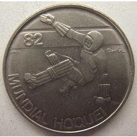 Португалия 25 эскудо 1982 г. Чемпионат мира по хоккею на роликах (d)
