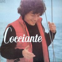 Cocciante - Cocciante (LP, vinyl)
