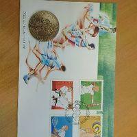 250 escudos Portugal 1988 Olympics