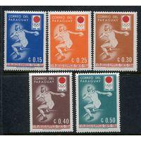 Парагвай 1964 Спорт  Летние Олимпийские Игры Лёгкая атлетика Метание диска Диск Токио MNH** спорт