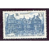 Франция. Люксембургский дворец в Париже