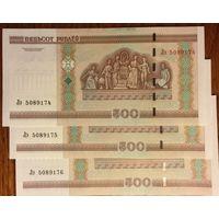 Беларусь, 500 рублей 2000 (UNC), серия Лэ