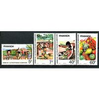 Руанда - 1987г. - Сельское хозяйство. Фрукты. - полная серия, MNH [Mi 1362-1365] - 4 марки