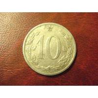 10 геллеров 1963 Чехословакия