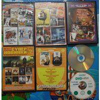 Домашняя коллекция DVD-дисков ЛОТ-17