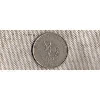 Уганда 100 шиллингов 2003/фауна/(Li)
