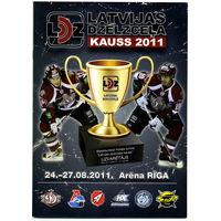 Кубок Латвийских Железных Дорог 2011