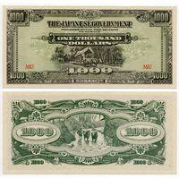 Малайя (Японская оккупация) 1000 долларов (образца 1945 года, M10b, UNC)
