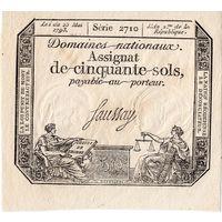 Франция, ассигнат 50 су, 1793 г. Вод. знак, сухая печать.