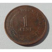 1 цент Сингапур 1980 года (из копилки)