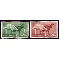 2 марки 1962 год Испанская Сахара Козлы 243,245