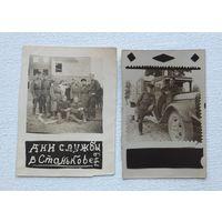 Станьково автомобиль солдаты 1949 г 2 фото