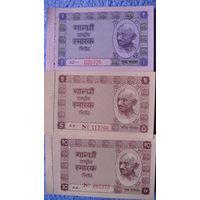 Индия 1+5+10 рупий 1948г UNC. распродажа