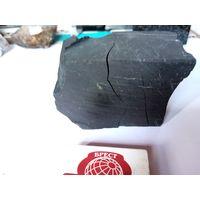 Шунгит  минерал